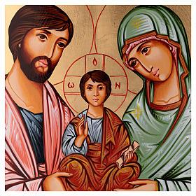 Icona Sacra Famiglia sfondo dorato 45x30 cm Romania s2