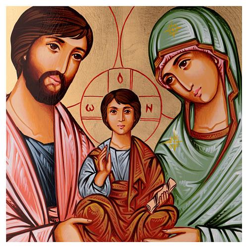 Icona Sacra Famiglia sfondo dorato 45x30 cm Romania 2