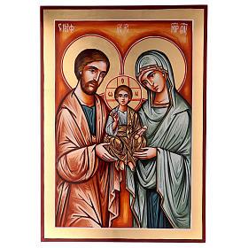 Icona Sacra Famiglia 70x50 cm Romania s1