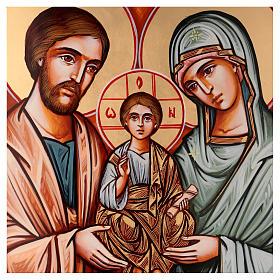 Icona Sacra Famiglia 70x50 cm Romania s2