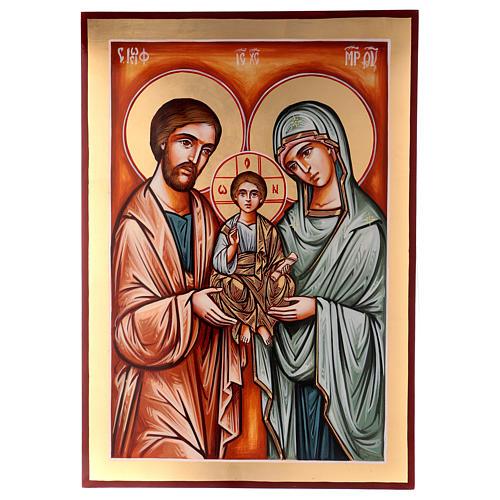 Icona Sacra Famiglia 70x50 cm Romania 1