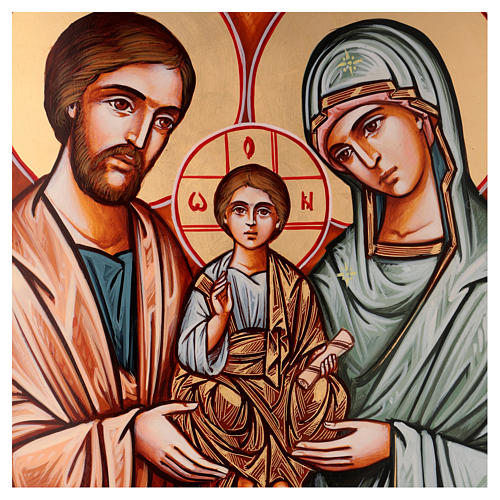 Icona Sacra Famiglia 70x50 cm Romania 2