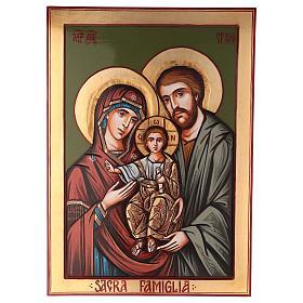 Icona Sacra Famiglia intagliata 70x50 cm Romania s1