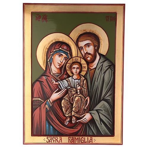 Icona Sacra Famiglia intagliata 70x50 cm Romania 1