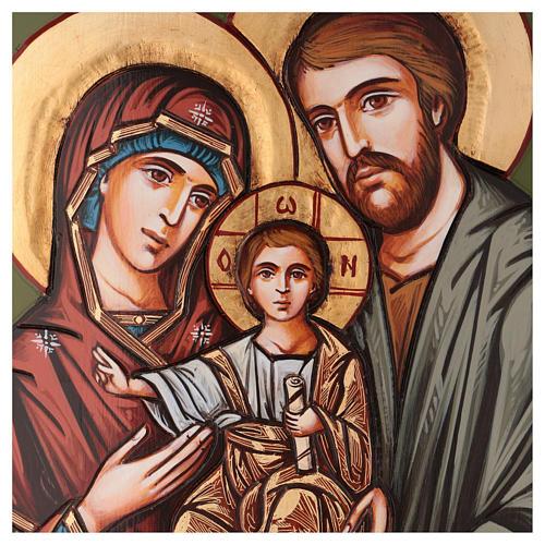 Icona Sacra Famiglia intagliata 70x50 cm Romania 2