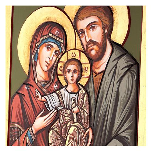 Icona Sacra Famiglia intagliata 70x50 cm Romania 3