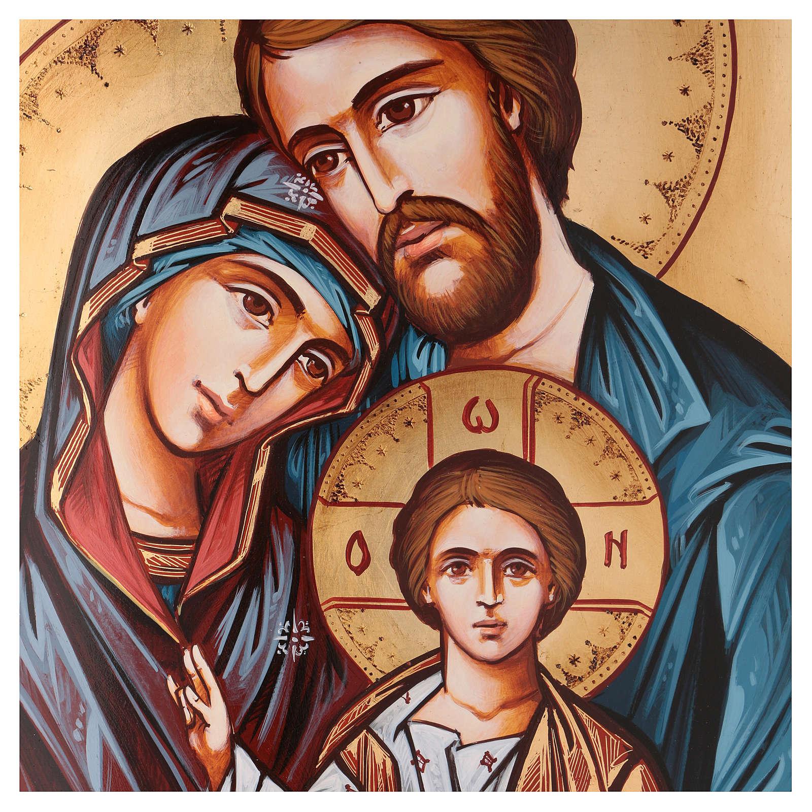 Icona Sacra Famiglia sfondo dorato 70x50 cm Romania 4
