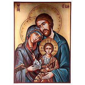 Icona Sacra Famiglia sfondo dorato 70x50 cm Romania s1