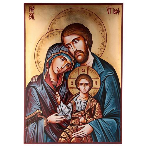 Icona Sacra Famiglia sfondo dorato 70x50 cm Romania 1