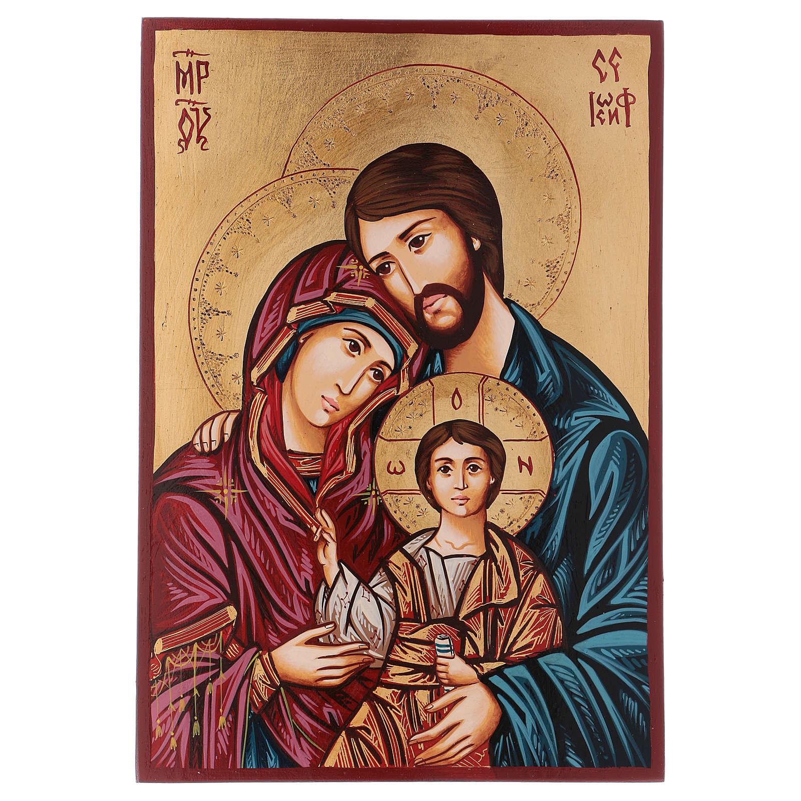 Icône peinte Roumanie Sainte Famille or 30x20 cm 4