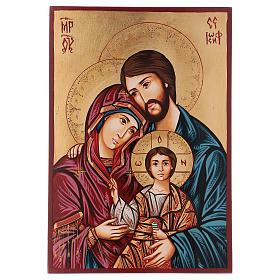 Icône peinte Roumanie Sainte Famille or 30x20 cm s1