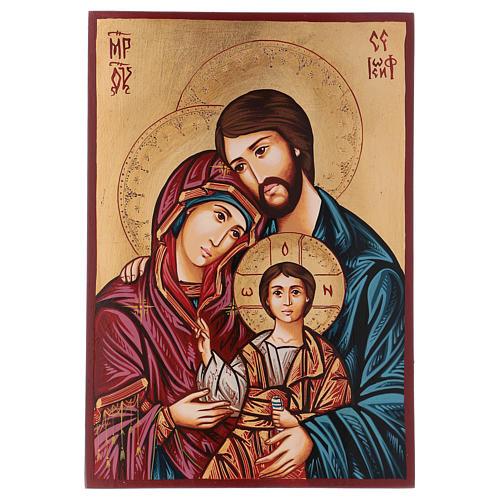 Icône peinte Roumanie Sainte Famille or 30x20 cm 1