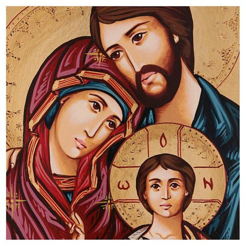 Icône peinte Roumanie Sainte Famille or 30x20 cm 2
