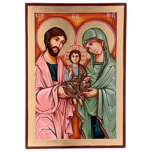 Icona Sacra Famiglia dipinta a mano Romania 30x20 cm 1