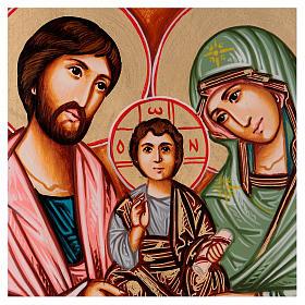 Icona Sacra Famiglia dipinta a mano Romania 24x18 cm s2