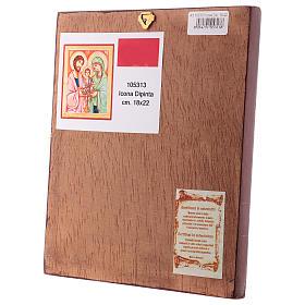 Icona Sacra Famiglia dipinta a mano Romania 24x18 cm s3