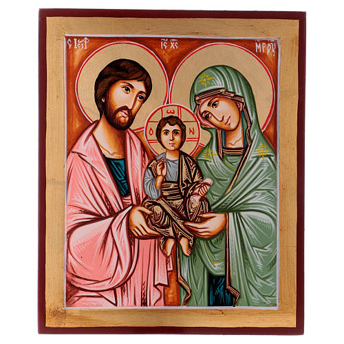 Icona Sacra Famiglia dipinta a mano Romania 24x18 cm 1