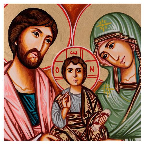 Icona Sacra Famiglia dipinta a mano Romania 24x18 cm 2