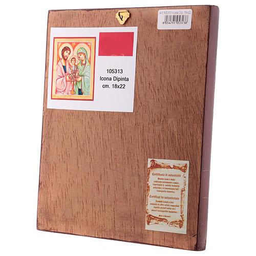Icona Sacra Famiglia dipinta a mano Romania 24x18 cm 3