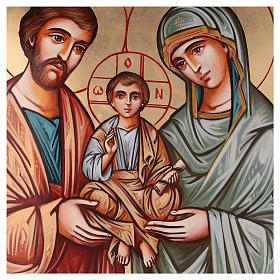Icona dipinta a mano della Sacra Famiglia Romania 70x50 cm s2