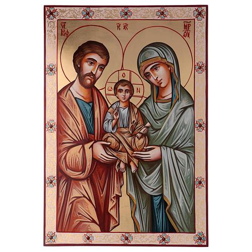 Icona dipinta a mano della Sacra Famiglia Romania 70x50 cm 1