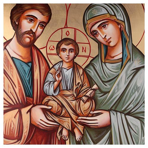 Icona dipinta a mano della Sacra Famiglia Romania 70x50 cm 2