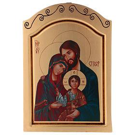 Icônes imprimées sur bois et pierre: Icône Sainte Famille sérigraphie 30x20 cm