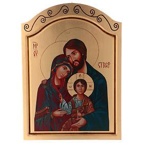 Icônes imprimées sur bois et pierre: Icône 45x30 cm Sainte Famille sérigraphie