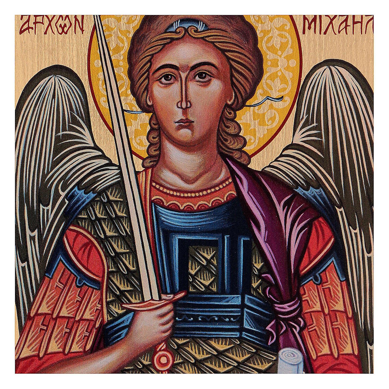 Icône Archange Michel peinte à la main fond or 18x14 cm Roumanie 4