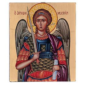Icône Archange Michel peinte à la main fond or 18x14 cm Roumanie s1