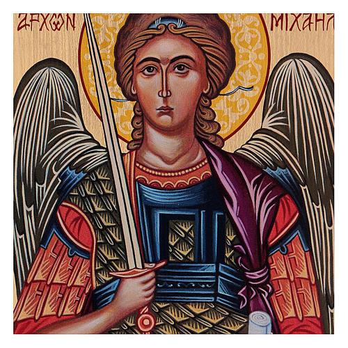 Icône Archange Michel peinte à la main fond or 18x14 cm Roumanie 2