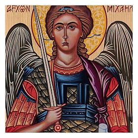 Ícone Arcanjo Miguel pintado à mão fundo ouro 18x14 cm Roménia