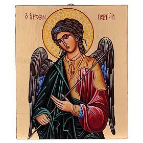 Icône Archange Gabriel peinte à la main fond or 18x14 cm Roumanie s1