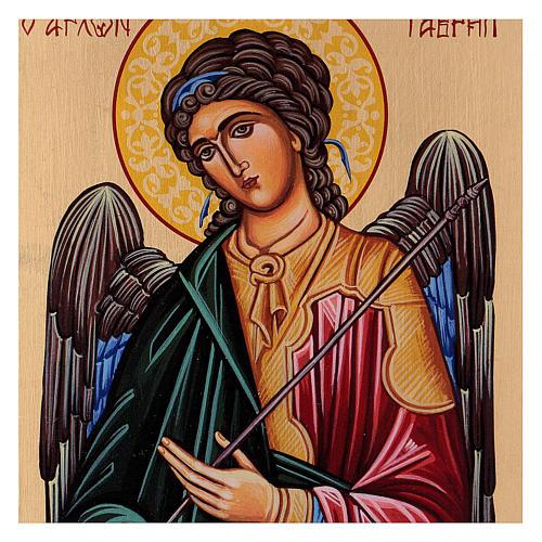 Icône Archange Gabriel peinte à la main fond or 18x14 cm Roumanie 2