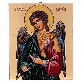 Icone Romania dipinte: Icona Arcangelo Gabriele dipinta a mano fondo oro 18x14 cm Romania