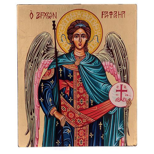Icône Archange Raphaël peinte à la main fond or 18x14 cm Roumanie 1