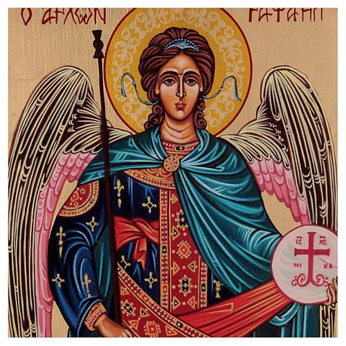 Icône Archange Raphaël peinte à la main fond or 18x14 cm Roumanie 2