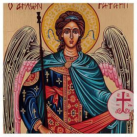 Icona Arcangelo Raffaele dipinta a mano fondo oro 18x14 cm Romania s2