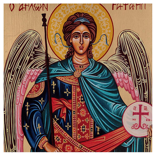 Icona Arcangelo Raffaele dipinta a mano fondo oro 18x14 cm Romania 2
