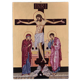 Crucifixion icon hand painted on gold background 24x18 cm Romania s1