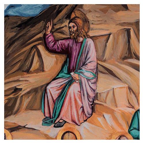 Icona Discorso della montagna dipinta a mano fondo oro 25x30 cm Romania 2