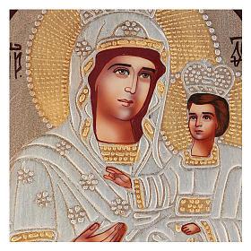Trittico Madre di Dio argentata 20x30 cm dipinta Romania s2