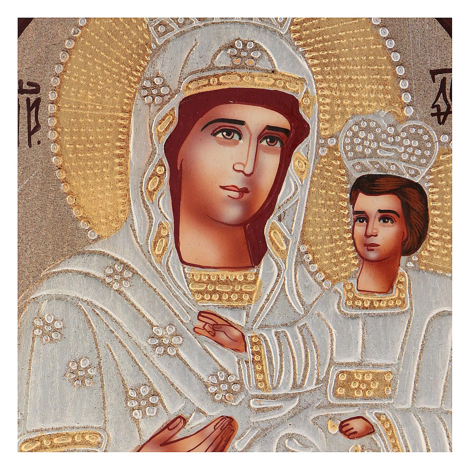 Tríptico Mãe de Deus prateada 20x30 cm pintado Roménia 4