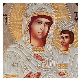 Triptych Mother of God silver 20x30 cm painted Romania s2