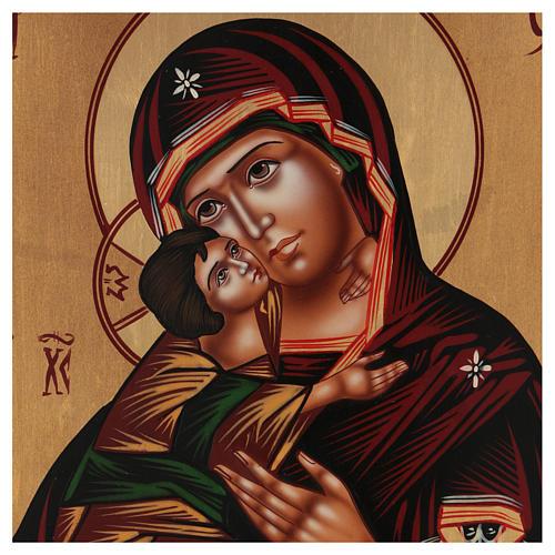 Romanian icon of Our Lady of Vladimirskaja 30x25 cm 2