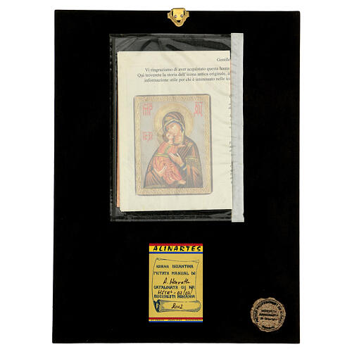 Icône Vierge de Vladimir fond blanc 30x25 cm peinte Roumanie 4