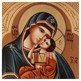 Icona Madre Dio Jaroslavskaja decori dorati 30x20 cm dipinta Romania s2