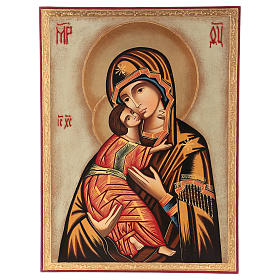Romanian icon of Our Lady of Vladimir 40x30 cm s1