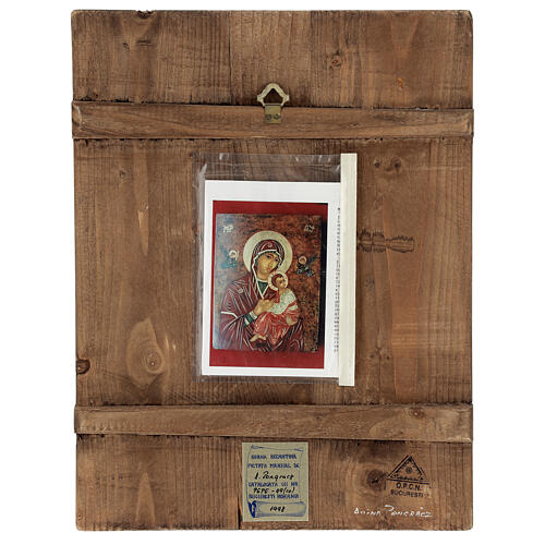 Romanian icon of Our Lady of Passion 40x30 cm 4
