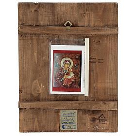 Icono Madre de Dios de la Pasión 40x30 cm pintado Rumanía s4